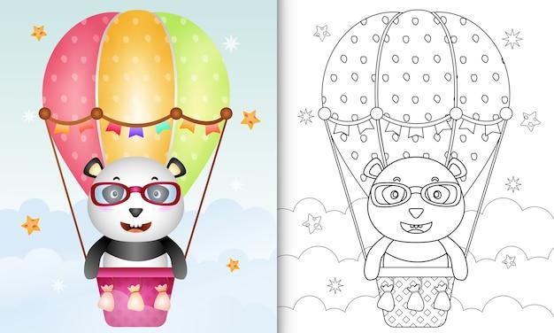 Libro para colorear con una linda ilustración de panda en globo aerostático