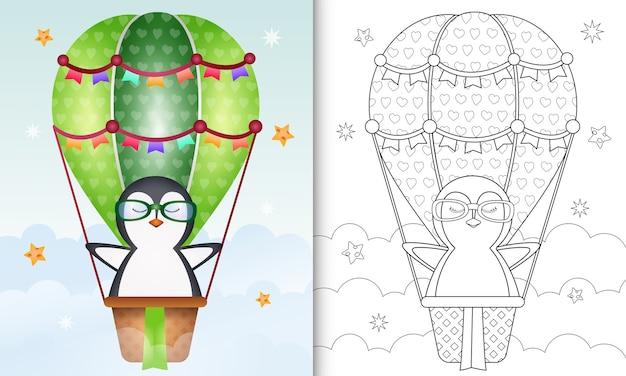 Libro para colorear con una linda ilustración de pingüino en globo aerostático