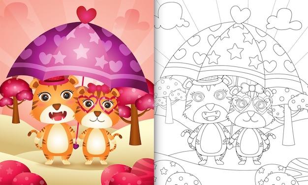 Libro para colorear con una linda pareja de tigres sosteniendo un paraguas temático día de san valentín