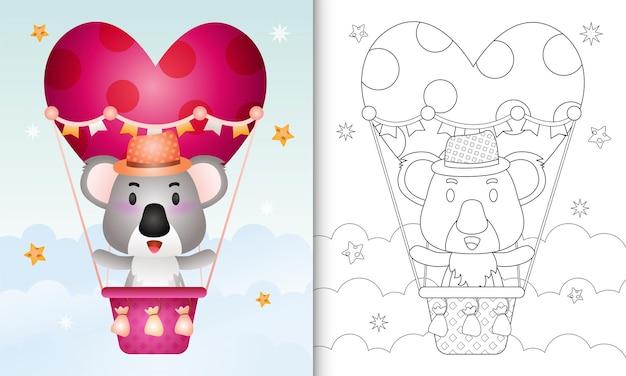 Libro para colorear con un lindo koala macho en globo aerostático con tema de amor día de san valentín
