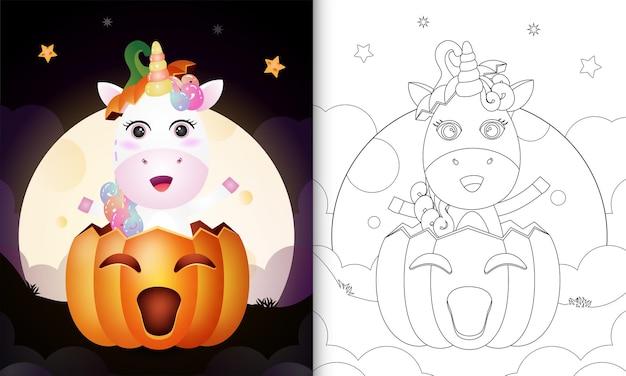 Libro para colorear con un lindo unicornio en la calabaza de halloween