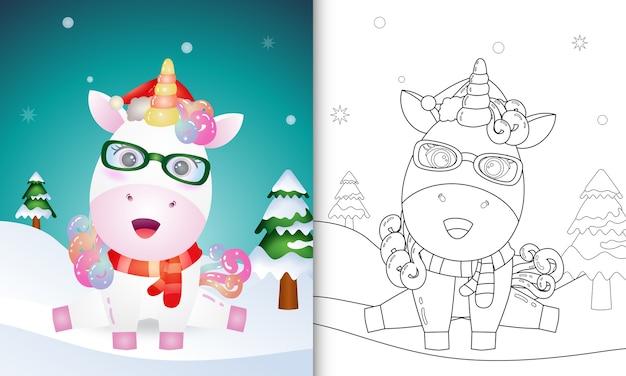 Libro para colorear con un lindo unicornio, personajes navideños con sombrero y bufanda de santa
