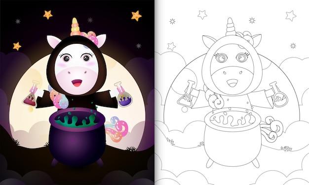 Libro para colorear con un lindo unicornio usando disfraz de bruja halloween