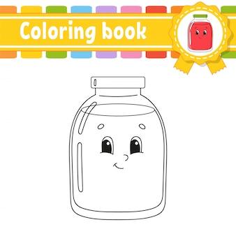 Libro para colorear para niños. carácter alegre ilustración vectorial estilo de dibujos animados lindo