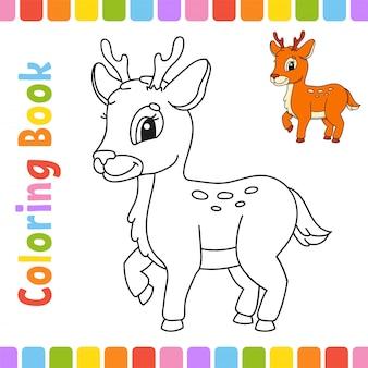 Libro para colorear para niños. carácter alegre ilustración vectorial