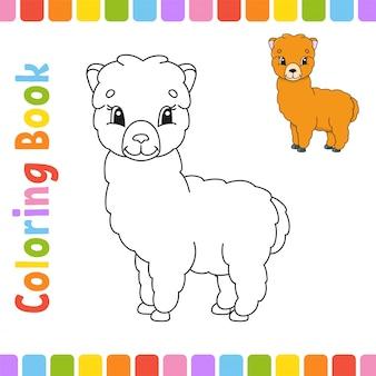 Libro para colorear para niños. carácter alegre