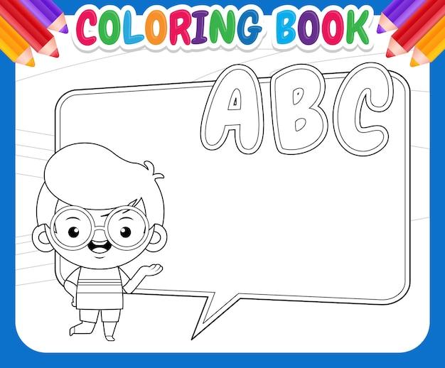 Libro de colorear para niños. chico lindo feliz con discurso de burbuja grande