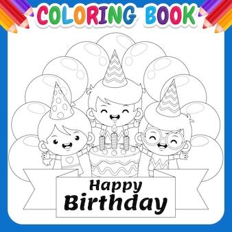 Libro de colorear para niños. cumpleaños de niños con globo de colores