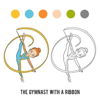 Libro de colorear para niños, la gimnasta con una cinta.