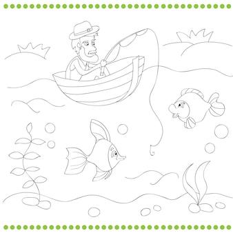 Libro de colorear para niños con ilustración de vector de pescador