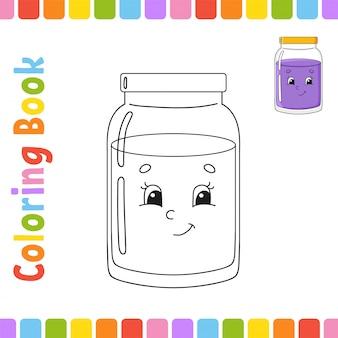 Libro para colorear para niños. jarra de vidrio. carácter alegre