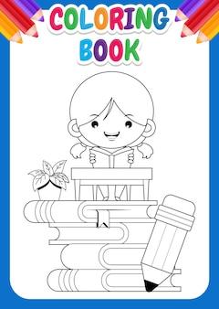 Libro de colorear para niños. libro de lectura de niña feliz en la pila de libros