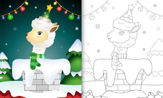Libro para colorear para niños con una linda alpaca con sombrero y bufanda en la chimenea.