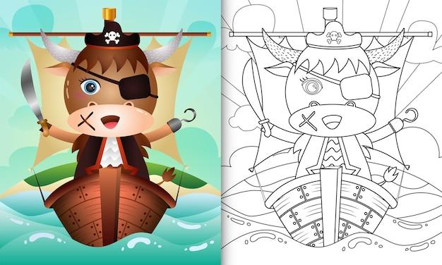 Libro para colorear para niños con una linda ilustración de personaje de búfalo pirata en el barco