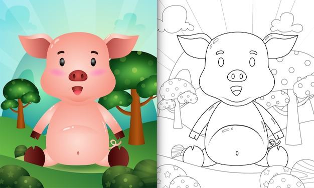 Libro de colorear para niños con una linda ilustración de personaje de cerdo