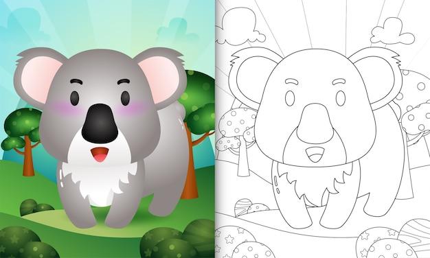 Libro para colorear para niños con una linda ilustración de personaje de koala
