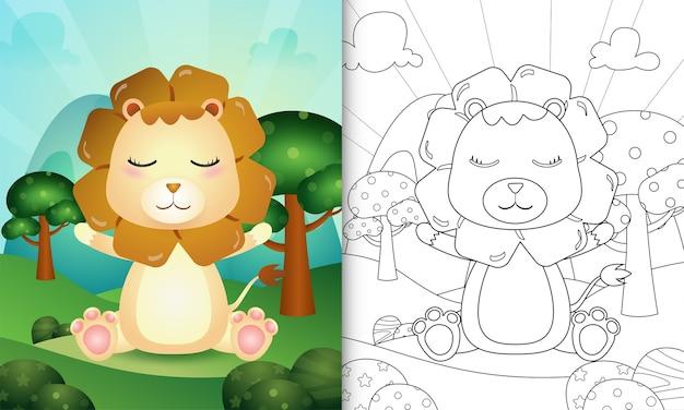 Libro para colorear para niños con una linda ilustración de personaje de león