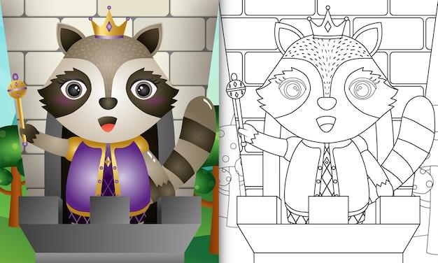 Libro para colorear para niños con una linda ilustración de personaje de mapache rey