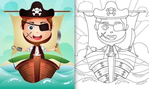 Libro para colorear para niños con una linda ilustración de personaje de niño pirata en el barco