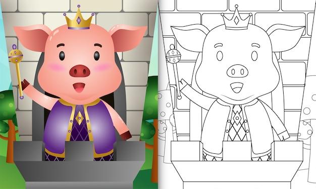 Libro para colorear para niños con una linda ilustración de personaje de rey cerdo