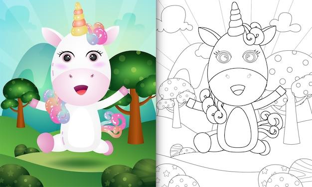 Libro para colorear para niños con una linda ilustración de personaje de unicornio