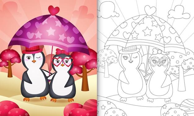 Libro de colorear para niños con una linda pareja de pingüinos sosteniendo un paraguas temático día de san valentín