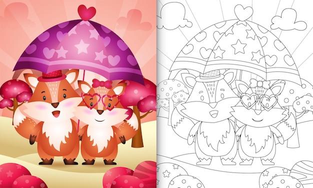 Libro para colorear para niños con una linda pareja de zorros sosteniendo un paraguas temático día de san valentín
