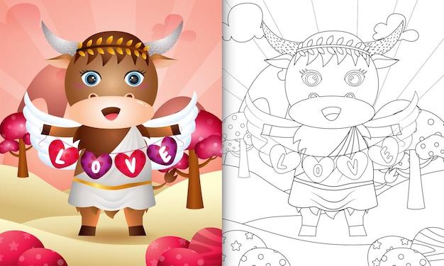 Libro para colorear para niños con un lindo ángel búfalo con disfraz de cupido sosteniendo una bandera en forma de corazón