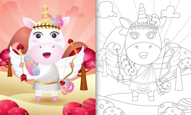 Libro para colorear para niños con un lindo ángel unicornio usando el día de san valentín con el disfraz de cupido