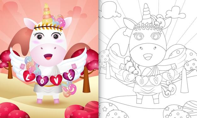 Libro para colorear para niños con un lindo ángel unicornio usando un disfraz de cupido sosteniendo una bandera en forma de corazón