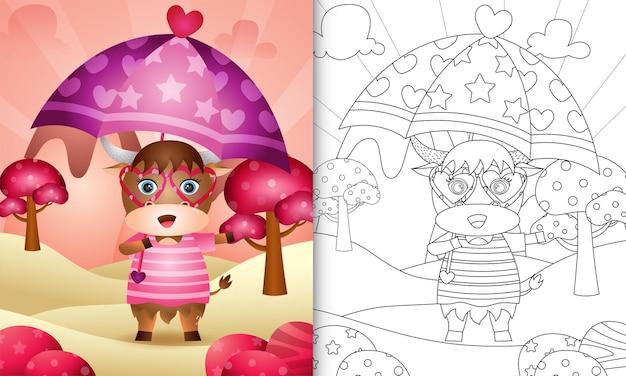 Libro para colorear para niños con un lindo búfalo sosteniendo un paraguas temático día de san valentín