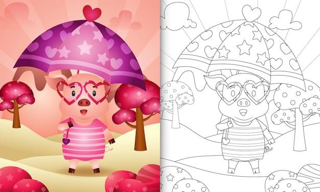 Libro de colorear para niños con un lindo cerdo sosteniendo paraguas temático día de san valentín