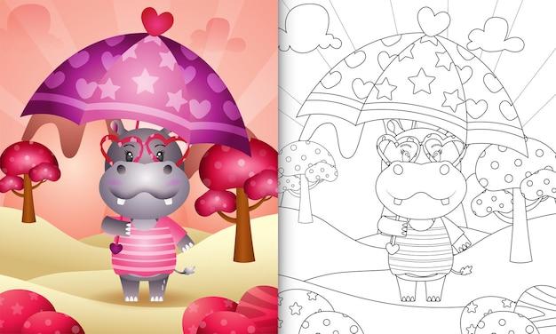 Libro para colorear para niños con un lindo hipopótamo con paraguas con temática de san valentín