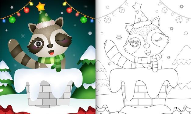 Libro para colorear para niños con un lindo mapache con sombrero y bufanda en la chimenea