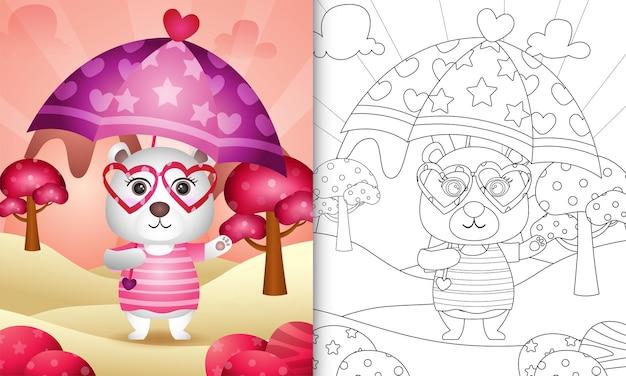Libro para colorear para niños con un lindo oso polar sosteniendo un paraguas temático día de san valentín