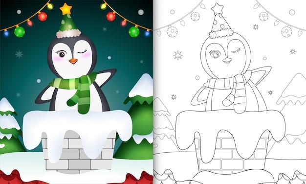 Libro para colorear para niños con un lindo pingüino con sombrero y bufanda en la chimenea