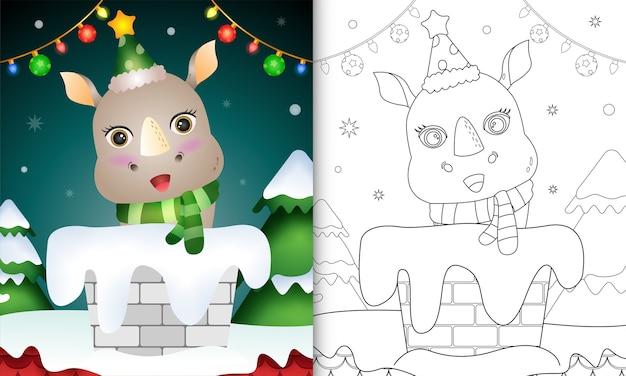 Libro de colorear para niños con un lindo rinoceronte con sombrero y bufanda en la chimenea