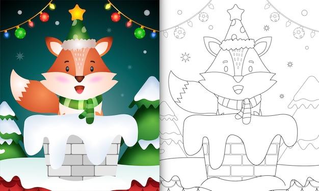 Libro para colorear para niños con un lindo zorro con sombrero y bufanda en la chimenea