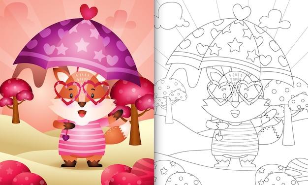 Libro de colorear para niños con un lindo zorro sosteniendo paraguas con temática de san valentín