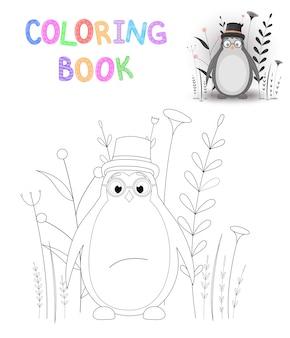 Libro para colorear o página para niños de la escuela.