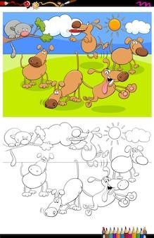 Libro para colorear de perros en el grupo del parque