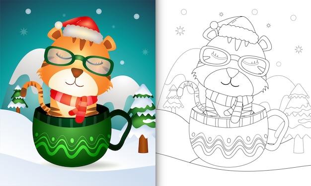 Libro para colorear con personajes navideños de un tigre lindo