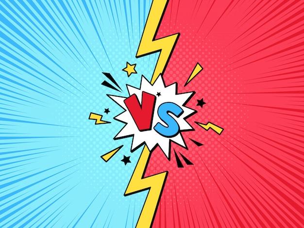 Libro cómico vs marco. plantilla de ilustración de dibujos animados versus fondo de semitono de relámpago de arte pop, desafío o competencia de batalla de equipo. lucha en la batalla y compara, desafía el duelo cómico