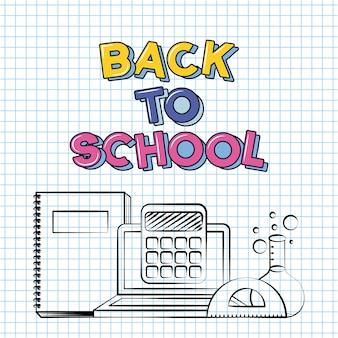 Libro, computadora portátil, calculadora, doodle de regreso a la escuela dibujado en una hoja de cuadrícula