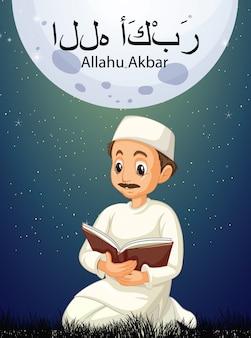 Libro de lectura del hombre musulmán árabe en vestimentas tradicionales con allahu akbar