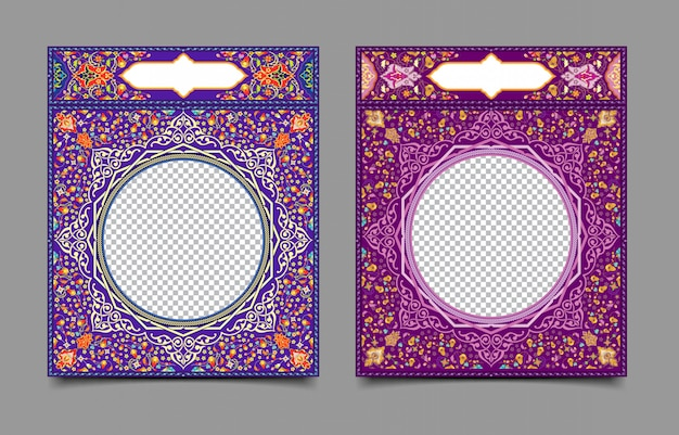 Libro de oración islámica, portada o portada del libro interior
