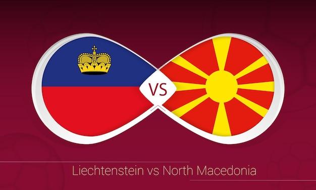 Liechtenstein vs macedonia del norte en la competición de fútbol, grupo j. versus icono sobre fondo de fútbol.