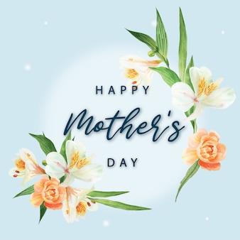 Lily, peonía y magnolia flor floreciente acuarela invitaciones florales acuarelas