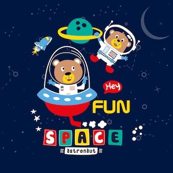 Linda ilustración de fondo espacial premium
