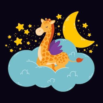 Linda ilustración con jirafa, luna, estrellas, nubes sobre un fondo oscuro. impresión para habitación de bebé, tarjetas de felicitación, camisetas y ropa para niños y bebés, ropa de mujer. dibujado a mano ilustración infantil.